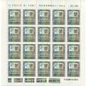 1978 Repubblica 4000 lire minifoglio