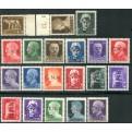 1944 GNR serie 20 valori nuovi serie spl