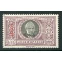 1924 Colonie Eritrea Manzoni 5 lire