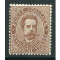 1879 Regno 30 cent. bruno nuovo centrato