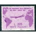 1961 Repubblica Gronchi Rosa 205 lire nuovo