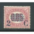 1878 Regno servizio sovr. 0,05 cent. centrato