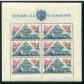 1952 San Marino BF foglietto Fiori 200 lire