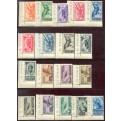 1933 Colonie Decennale 18 val. nuovi angolo
