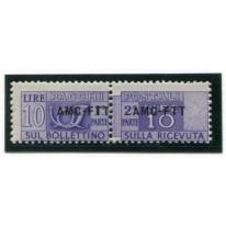1949 Trieste A Pacchi postali 10 lire sovr ravvicinata