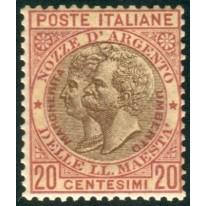 1893 Regno Nozze non emesso 20 cent.