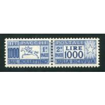 1954 Repubblica Pacchi 1000 lire Cavallino pettine