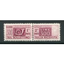 1948 Repubblica Pacchi 300 lire centrato