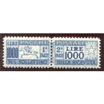1954 Repubblica Pacchi 1000 lire Cavallino centrato