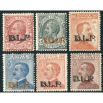 1923 Regno BLP terza emissione serie completa