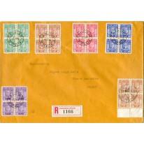 1944 Emissioni Autonome Campione quartina su lettera