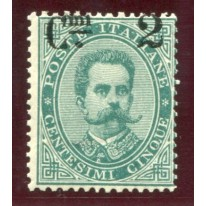 1890/91 Umberto I 2 cent. su 5 cent. sovratampa in alto
